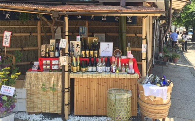 嵐山 竹取店