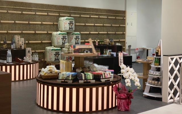 京の糀屋 エミオン京都ホテル